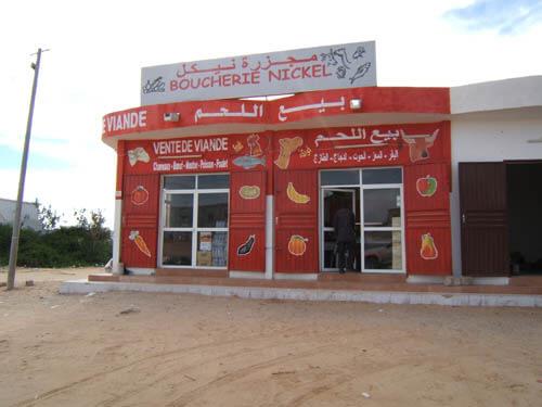 Une boucherie à Nouakchott (Mauritanie)